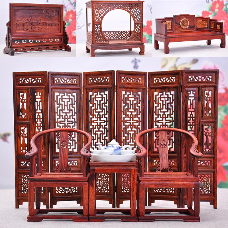 中式木雕家具