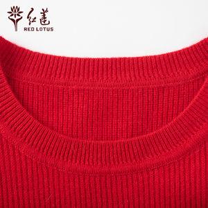 红莲 HONG LIAN开叉圆领毛衣女秋冬纯山羊绒衫针织套头衫
