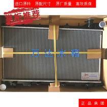 钎焊波罗水箱总成铝制水箱散热器散热网发动机散热器POLO大众老