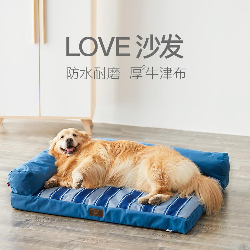 宠物沙发可拆