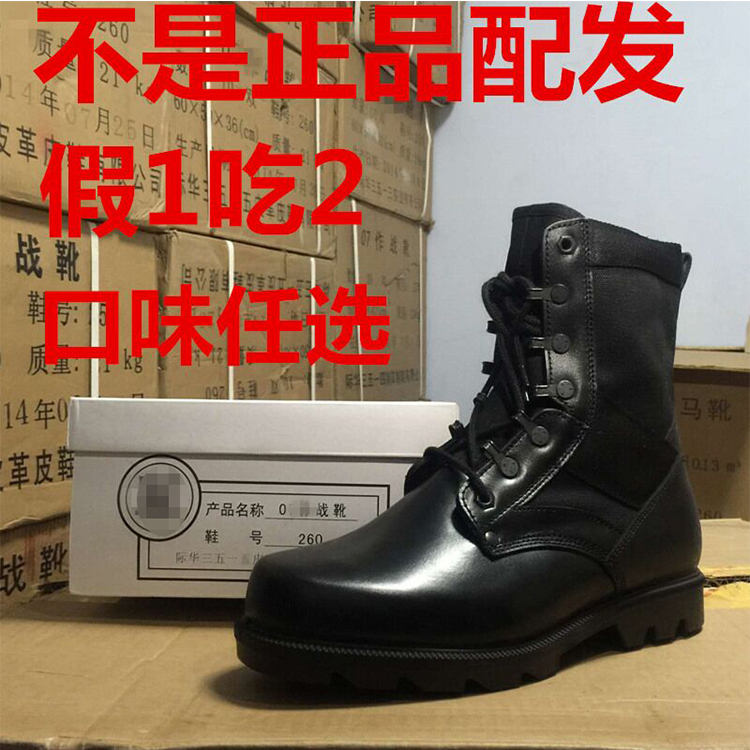 3514正品配发07作战靴头层真皮陆战靴防穿刺高帮07式战术靴男