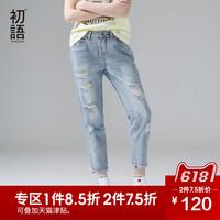 初语2018夏装破洞牛仔裤韩版宽松哈伦裤学生九分裤裤子