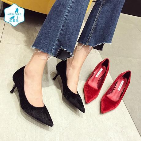 印象风秋季新款高跟鞋女单鞋尖头浅口绒面反毛简约纯色细跟8029-1商品大图