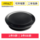 Jabra/Jebra LANG SPEAK 410 PHS001U USB video conference omnidirectional microphone/speaker