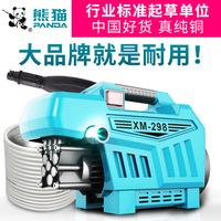 熊猫高压洗车机家用220v刷车水泵全自动洗车神器便携水枪清洗机