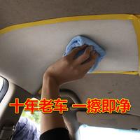 汽车内饰清洗剂免洗室内顶棚织物真皮座椅神器车内强力去污清洁剂