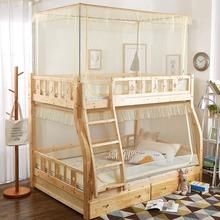 上下床子母床蚊帐1.35m下铺1.5上铺1.2米0.9双层床双架床母子一体