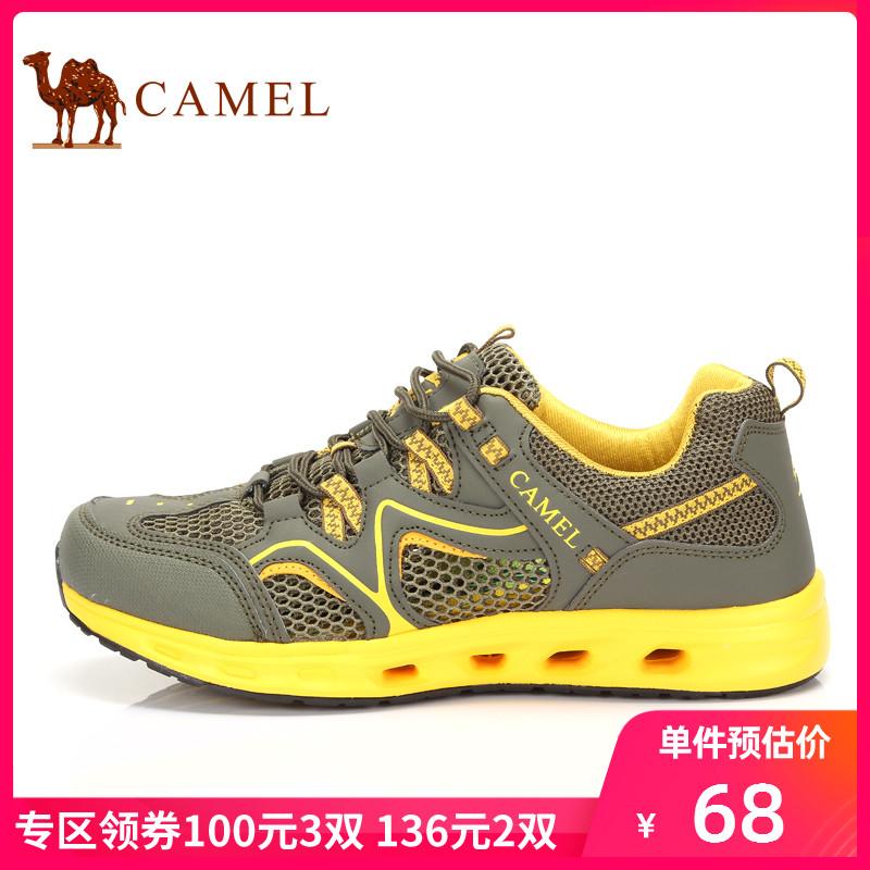 Camel骆驼户外鞋 夏季系带低帮运动鞋男鞋网面登山徒步鞋