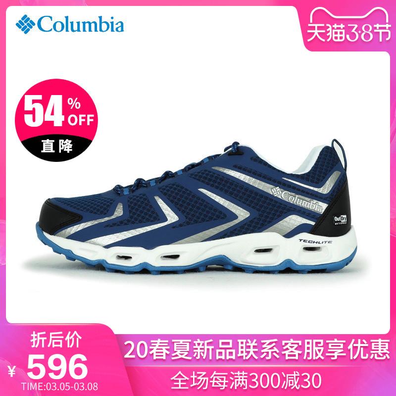 清仓 Columbia哥伦比亚男鞋抓地缓震防水徒步鞋DM2078