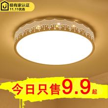 LED吸顶灯圆形主卧室灯现代简约儿童房灯阳台过道灯厨房客厅灯具图片