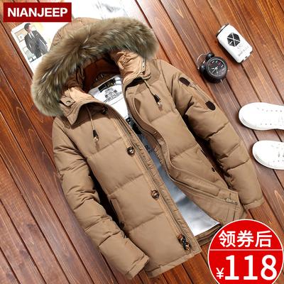 反季清仓吉普盾2018新款冬季貉子毛领男士短款青年羽绒服加厚外套