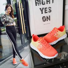 2018夏季新款网布学生跑步鞋女休闲鞋橙色女鞋轻便透气网面运动鞋