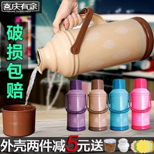 大红色结婚宿舍开水壶暖水瓶外皮瓶胆保暖壶胆塑料壳热水瓶怀旧