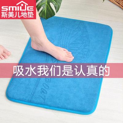 浴室吸水地垫卫生间卫浴防滑垫入户进门家用脚垫卧室厨房门口地毯