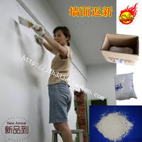 White cement pure white patch wall renovation black dirty white brush 325 hole plug waterproof leak trap special offer