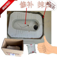 Toilet toilet repair waterproof bathroom trapping white cement fine tiles around the cracks wiper for plugging