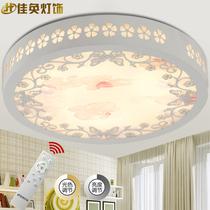 温馨浪漫时尚创意圆形灯具房间灯简约现代书房灯吸顶灯卧室灯led