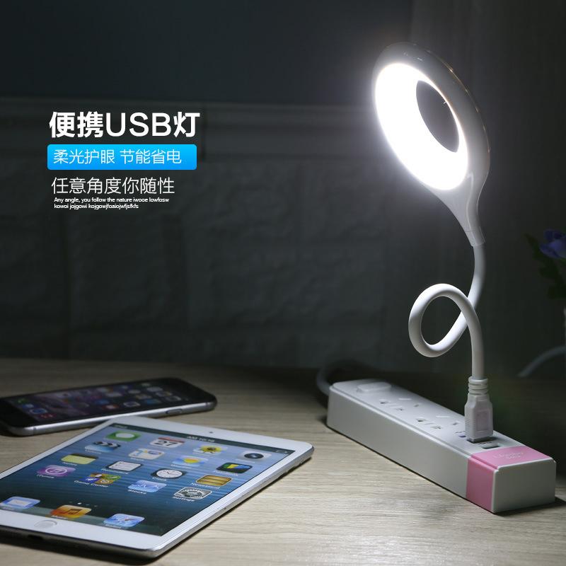 usb灯护眼led小灯随身灯笔记本电脑键盘便携迷你台灯充电宝小夜灯