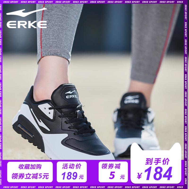 鸿星尔克女鞋 秋季新品女慢跑步鞋防滑耐磨休闲时尚女子气垫鞋