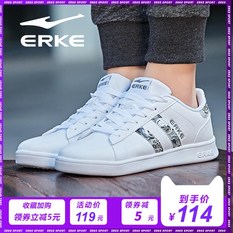 鸿星尔克女板鞋2018新品女子小白鞋防滑耐磨女滑板休闲鞋情侣板鞋