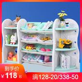 儿童玩具收纳架置物架多层幼儿园储物柜塑料书架宝宝玩具整理架子图片