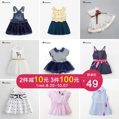 2018女小童公主连衣裙子婴幼儿夏装4洋气0-123不参与店铺满减活动