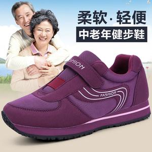 中老年健步鞋女鞋春季运动鞋软底防滑透气妈妈鞋老人休闲鞋子男鞋