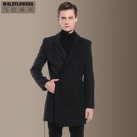 马伦威斯2017秋冬季新款时尚拼色毛呢大衣男士修身长款呢子外套潮