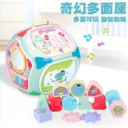 六面盒子6-12个月形状配对积木智慧屋六面体0-1-3岁益智婴儿玩具