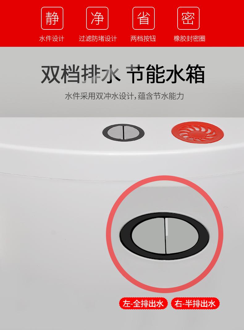 厕所加厚强冲蹲坑冲水箱家用节能蹲便器水箱便池卫生间大冲力配件