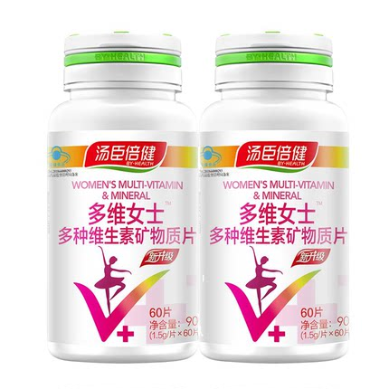 3瓶券汤臣倍健女士复合多种维生素A矿物质片钙片综合生素片vc钙片