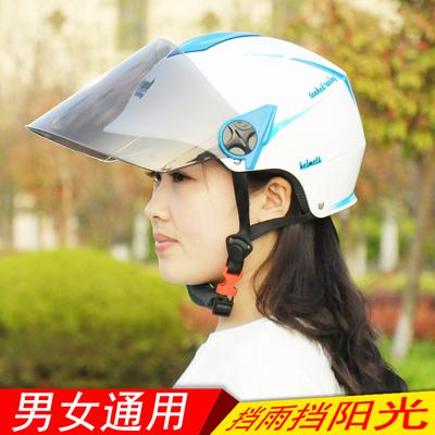坦克头盔夏季女电动摩托车头盔男式四季半盔防晒轻便电瓶车安全帽