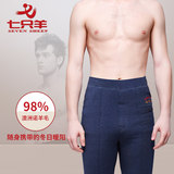 Seven sheep trousers men winter plus velvet thick warm pants pants high waist wool pants northeast wool trousers 3350