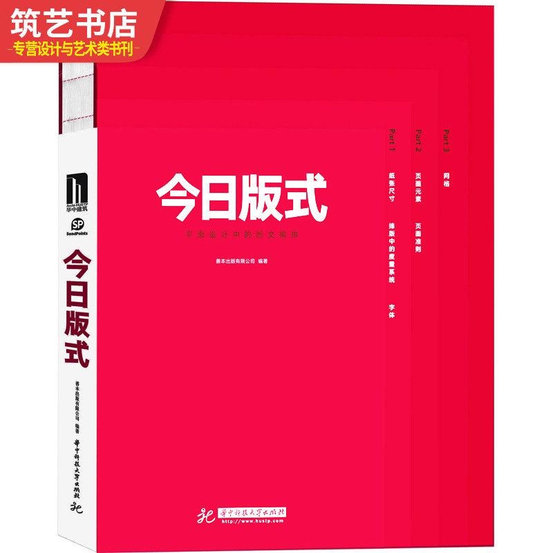 Книги / Журналы Артикул 570333148053