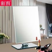 帝门特化妆镜台式镜子高清桌面镜柜台家居美容梳妆镜大号公主镜
