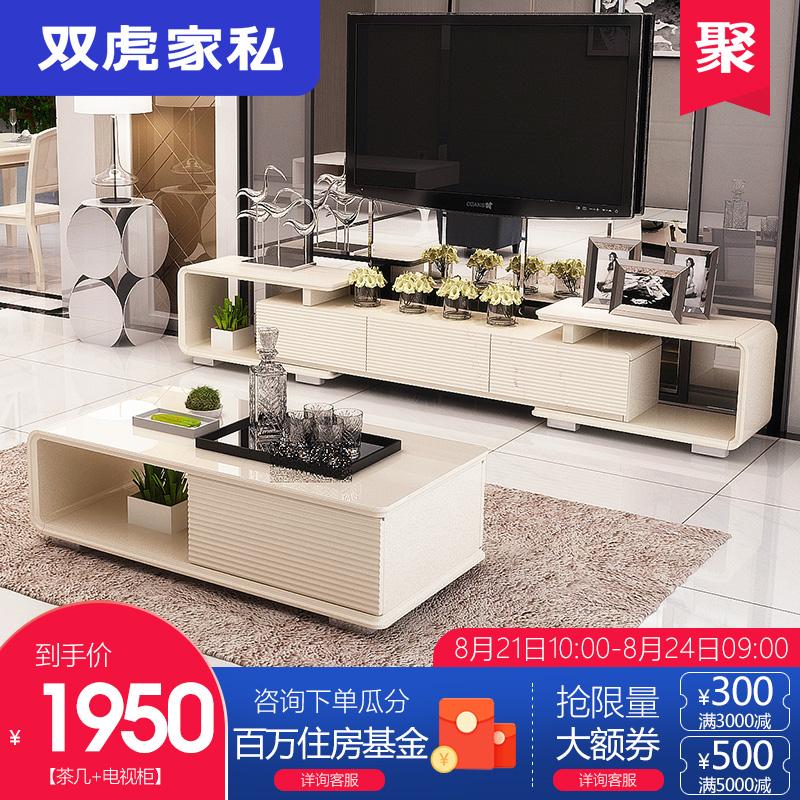 小户型茶几电视柜组合钢化玻璃伸缩简约现代小户型客厅茶几QX201