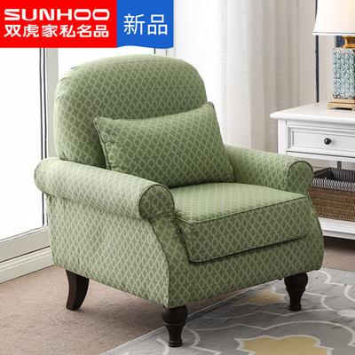 双虎家私 美式沙发椅 迷你小户型单人布艺老虎凳客厅休闲沙发807