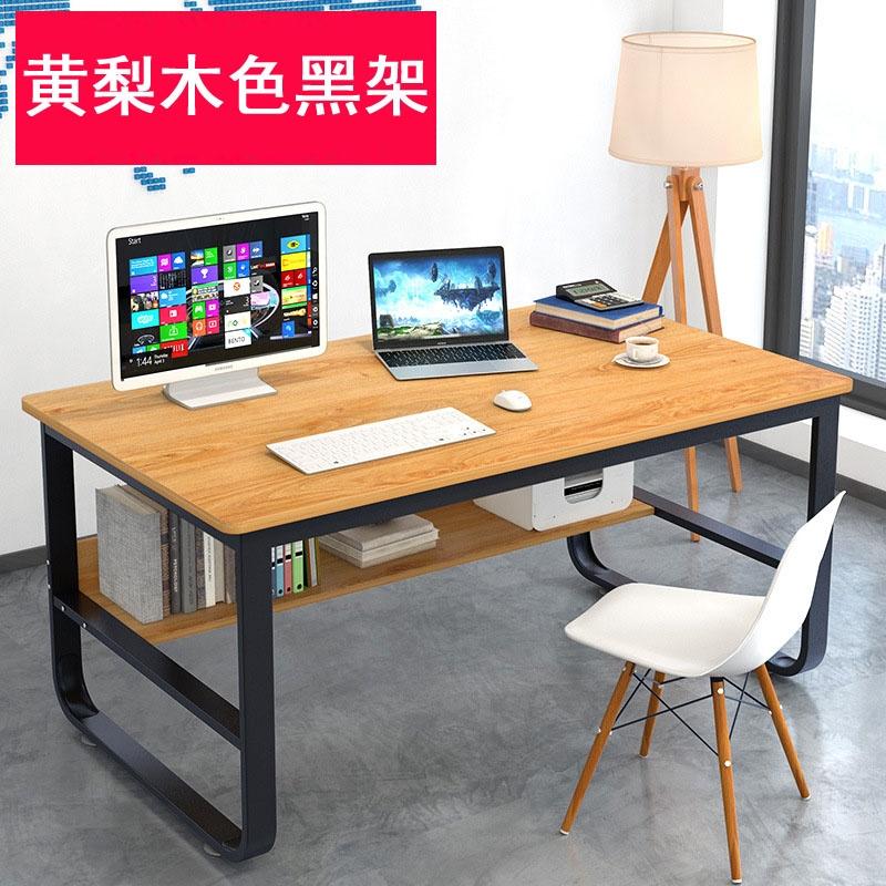 电脑桌台式大空间