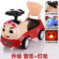 Twist car with music swing car 1-3 years old male child female baby yo car scooter girl car toy car
