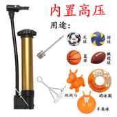 篮球专用打气筒高压无胶便携式小马足球排球跳跳马游泳圈气针球包图片