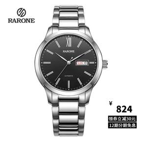 雷诺手表男款正品钢带日历男表商务简约50m防水男士全自动机械表