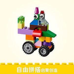 乐高积木玩具 经典创意系列 10696 中号积木盒 LEGO 儿童拼装玩具