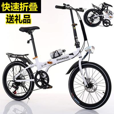 折叠自行车16寸20寸变速双碟刹学生款男女式便携超轻可成人用单车好不好