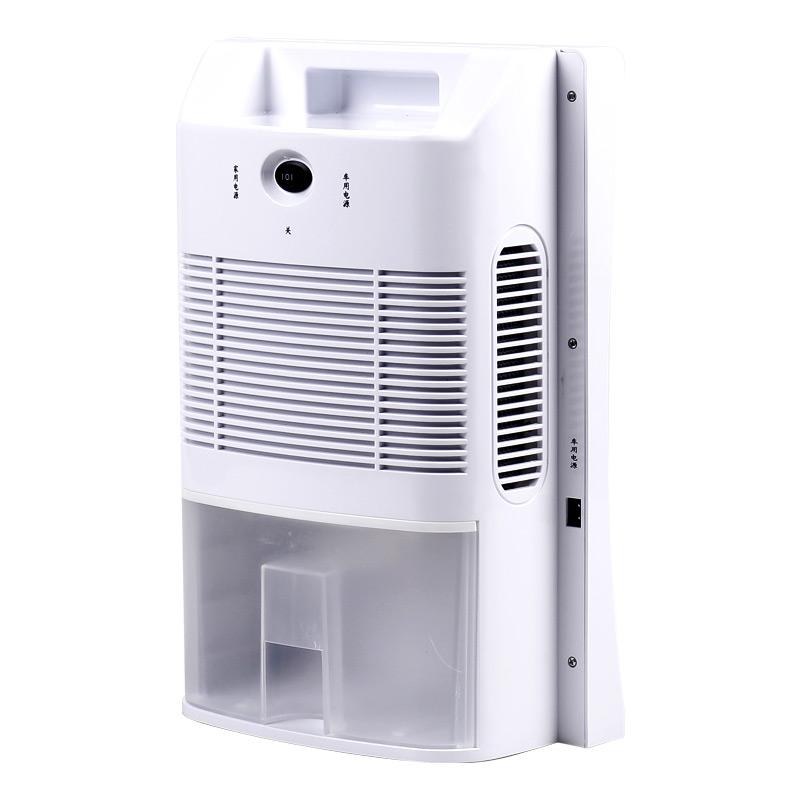 抽湿机静音除湿器车载地下室去湿干燥机 迷你 卧室 除湿机家用