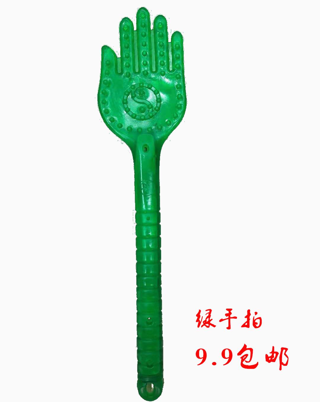 绿粉拍痧板拍砂手掌经络保健拍痧棒养生锤健康拍打硅胶按摩器敲打