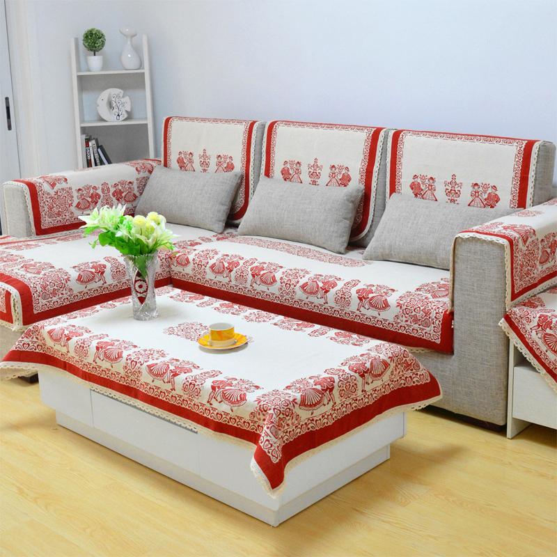 菲诗曼尔沙发垫