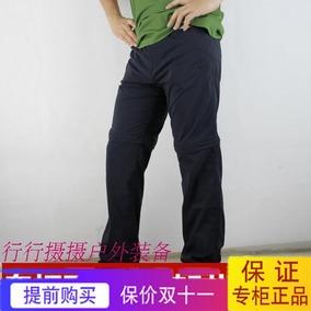 极地户外速干裤男款透气快干裤男长裤运动修身速干裤夏季新款正品