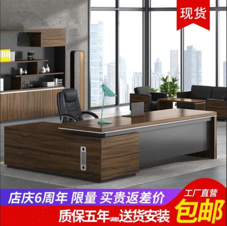Офисные столы для руководителей Артикул 595765058430