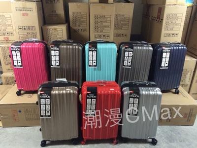 尚旅正品拉丝ABS+PC防刮男女拉杆箱万向轮行李20寸登机箱扩展24