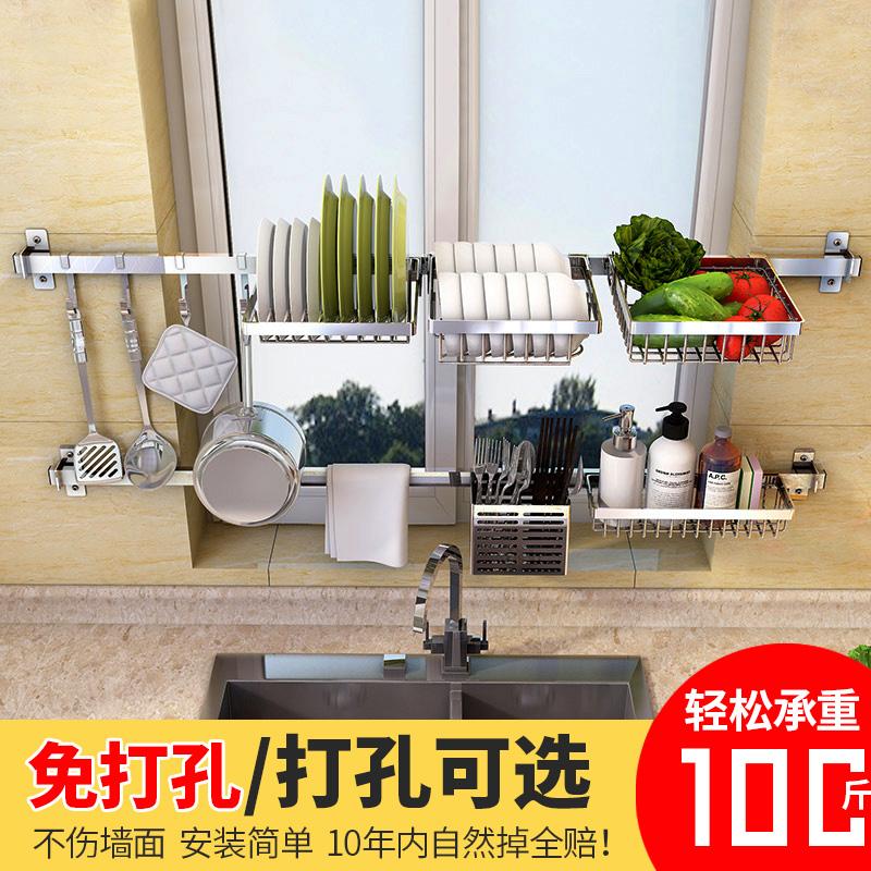304不锈钢碗架沥水碗碟篮水槽池壁挂 可折叠厨房置物架收纳笼用品